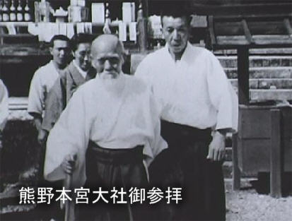 The Founder of Aikido Morihei Ueshiba accompanied by Michio Hikitsuchi at Kumano Hongu Grand Shrine